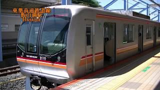 東葉高速鉄道線飯山満駅【TR03】