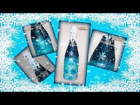 Как быстро украсить бутылку шампанского. Новогодняя бутылка от Альбины Алферовой.