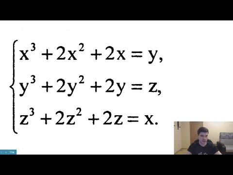 Система функциональных уравнений (ДВИ)