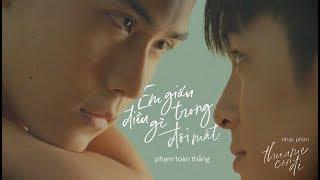 [OST Thưa Mẹ Con Đi/Goodbye Mother] Phạm Toàn Thắng - Em Giấu Điều Gì Trong Đôi Mắt (Lyric Video)