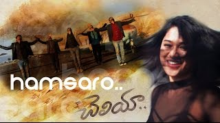 HAMSARO Song (Azhagiye) | Karthi, Mani Ratnam, AR Rehman | Cheliyaa | Shiva Kona Dance Cover
