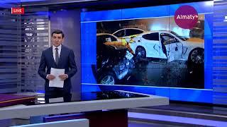 Пять элитных авто столкнулись в Алматы (26.11.19)