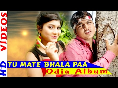 Tu Mate Bhala Paa || Odia Album || Sad Song || Babul , Priyanka || HD Videos