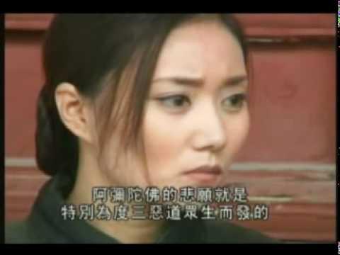 Phim Nghịch Duyên (Phim Truyện Phật Giáo)