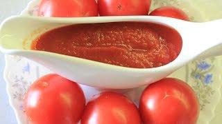 Как приготовить вкусный густой кетчуп на зиму дома без крахмала.