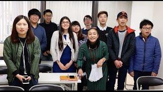 Обучение в Японии. Школа японского языка Аояма.