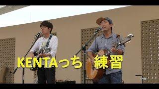 【KENTAっち】練習風景&Cover数曲