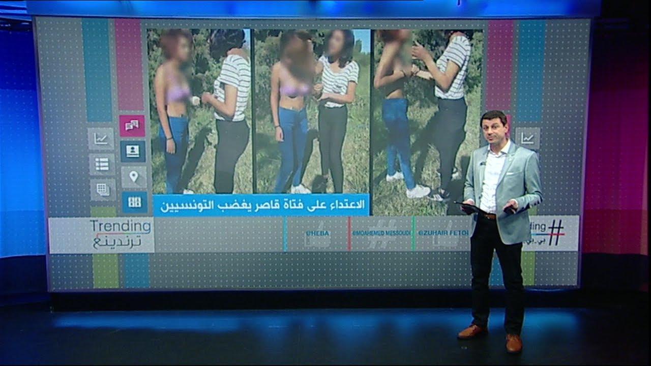 فيديو صادم لفتاة تونسية تتعرض للتعدي والتنمر من صديقتها
