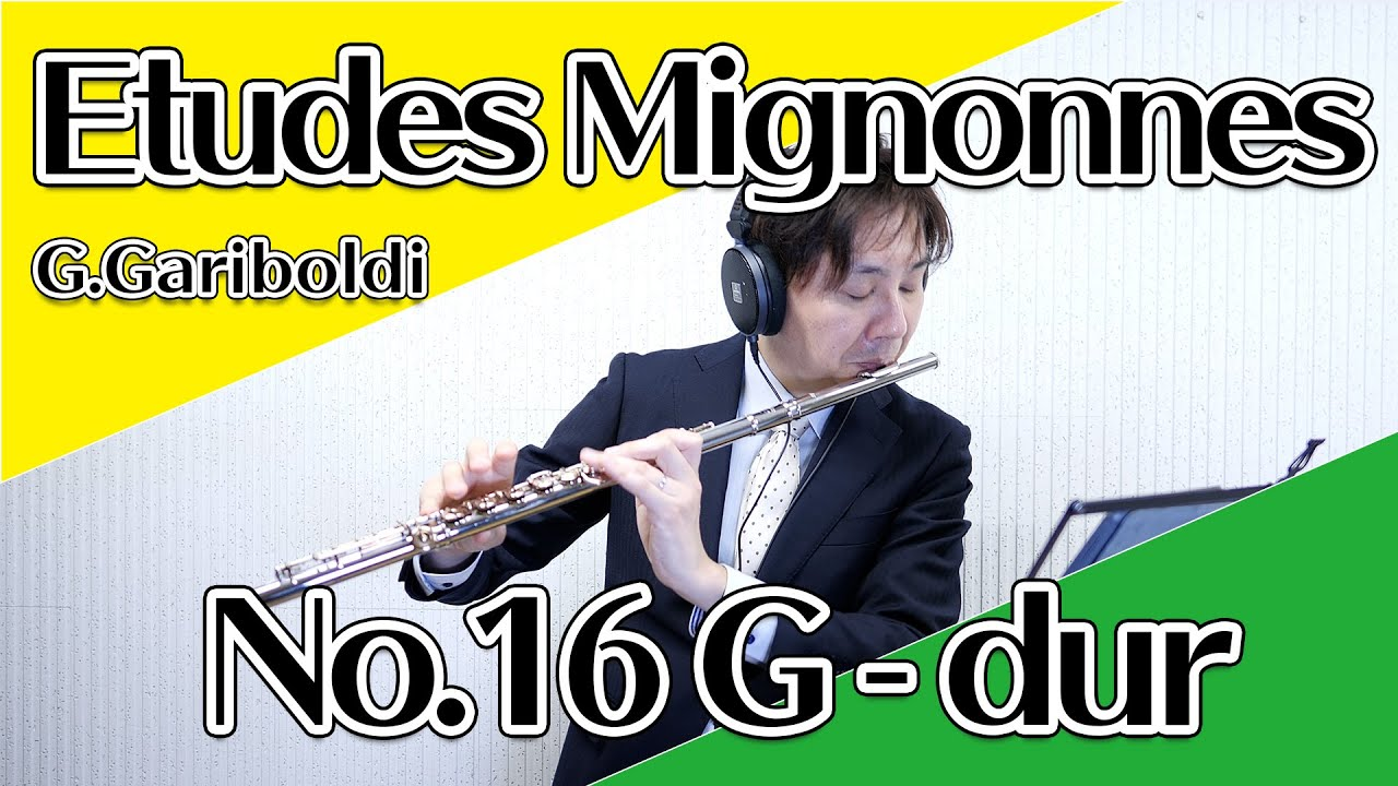 G.Gariboldi/ガリボルディ ミニョンエチュード op131 No.16