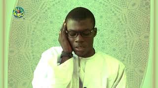 Rajass Khassida Ya Khayra Dayf par Serigne Baye Demba Thiam
