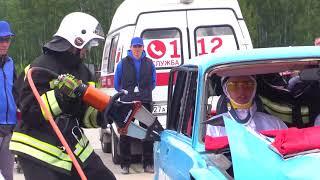 Аварийно-спасательные работы при чрезвычайных ситуациях на автомобильном транспорте - 2018