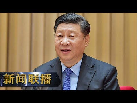 《新闻联播》【在习近平新时代中国特色社会主义思想指引下——新时代 新作为 新篇章】供给侧结构性改革促养老事业发展 20190816 | CCTV