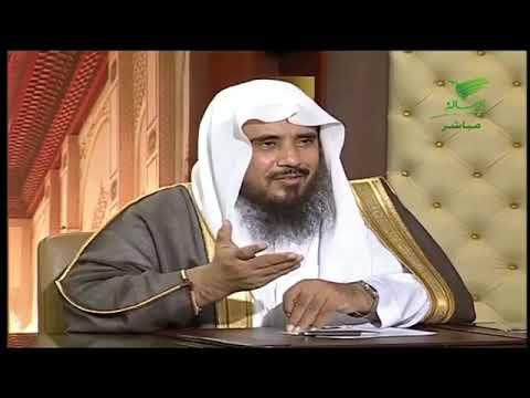 فتاوى العلماء:يستفتونك مع الشيخ أ.د سعد بن تركي الخثلان  17-9-1440هـ