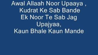 Sing-Along-music Awal Allah Noor Upaya  -Gurbani Shabad -Devotional song music -K1b