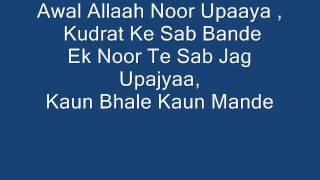 Sing-Along-music Awal Allah Noor Upaya  -Gurbani Shabad -Devotional song music -K1b