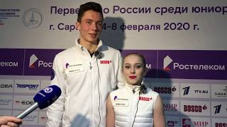 Юлия Артемьева Михаил Назарычев ПП Первенство России 2020