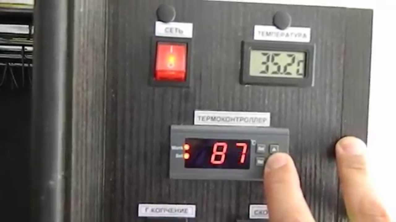 Купить коптильня для горячего и холодного копчения какой холодильник лучше для самогонного аппарата змеевик или проточный