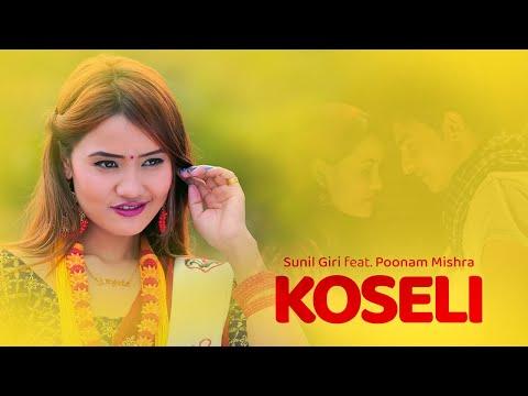 Sunil Giri ft. Poonam Mishra – Koseli कोसेली 2019 mp3 letöltés