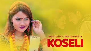 Sunil Giri ft. Poonam Mishra - Koseli 'कोसेली' (Official Music Video) | 2019