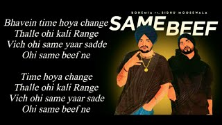 SAME BEEF LYRICS ▪ Bohemia Ft. Sidhu Moose Wala ▪ Byg Byrd ▪ New Punjabi Song 2019.mp3
