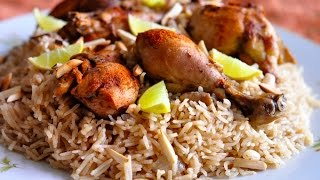 Chicken Mandi Recipe : Arabian / Yemeni Fragrant Chicken And Rice Dish.