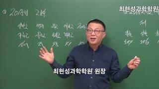 전교 1등은  다 서울대 가나?