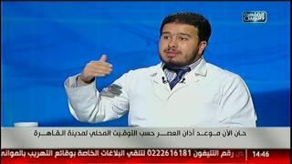 الدكتور | التخلص من رائحة الفم الكريهة ومضاعفات اهمال الاسنان مع د.كريم ابراهيم