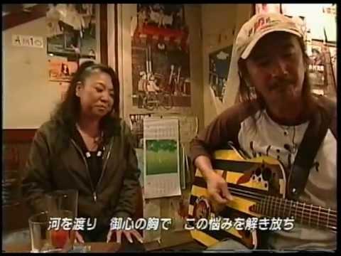 大西ユカリ/That Lucky Old the SUN