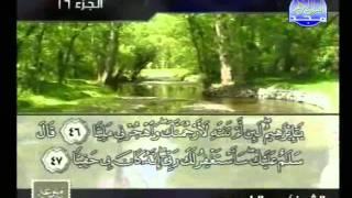 ختمة الأحزاب | الشيخ عبد الباري محمد - الحزب 31
