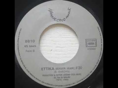 "Ettika ""Ettika"" (Version arabe) 1985 Johnnie Coco Musik"