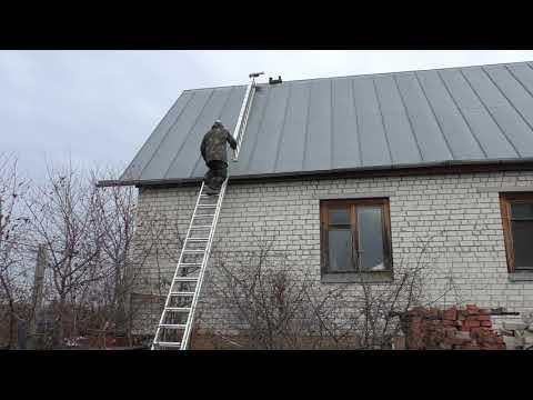 Деревенские будни (Трап на крышу из Алюминиевой лестницы)