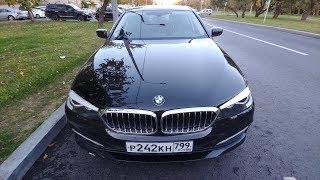 Обзор BMW 5 серии G30, достойный ли наследник/ Тест-драйв БМВ 520/ Yandex Drive