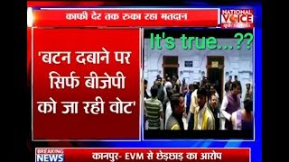 Big News Live Test EVM Voting Machine in Kanpur Nov 2017, up India .