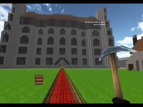 Мой Замок в Копателе онлайн