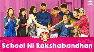 School Rakshabandhan || Gujrati Comedy Video - Kaminey Frendzz