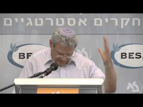 Future of Israel's Natural Gas Reserves - Prof. Efraim Inbar