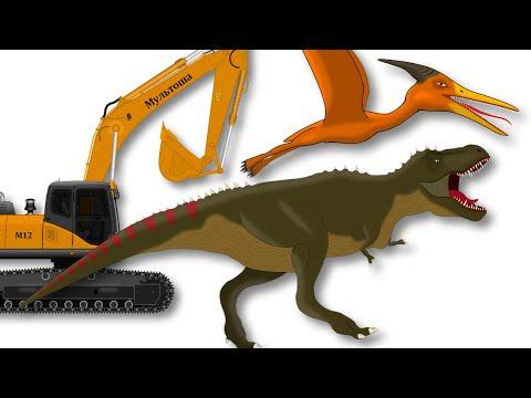 Экстремальные динозавры мультфильм на русском языке
