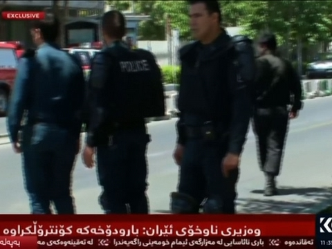 Raw: Iranian Parliament, Tehran Shrine Attacked