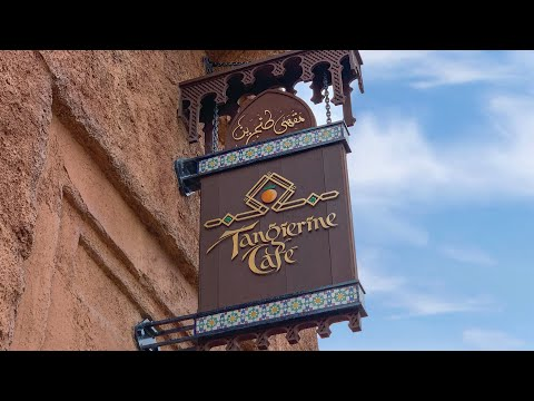 DINING REVIEW: Tangerine Café | Morocco Pavilion in Epcot World Showcase