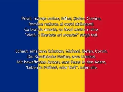 Deșteaptă-te, române - Nationalhymne Rumäniens (text)