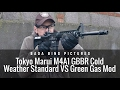 Tokyo Marui M4 MWS GBBR Cold Weather: Standard VS Green Gas Mod