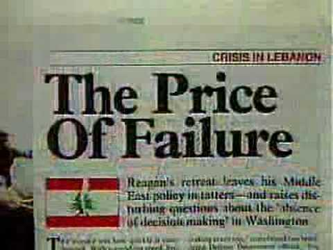 "Walter Mondale TV Ad: ""Failure"""