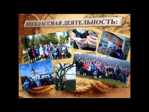 Видеопрезентация аттестуемых учителей Артёмовской школы №8