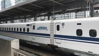 N700系名古屋駅発車&到着