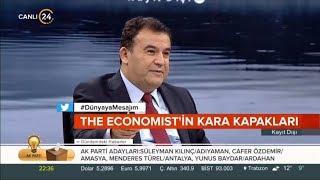 Ertan Özyiğit ve Beyza Hakan ile Kayıt Dışı - Abdullah Çiftçi (24.11.2018)