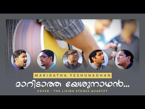 Maridatha Yeshunadhan (cover) -  The Livingstones Quartet