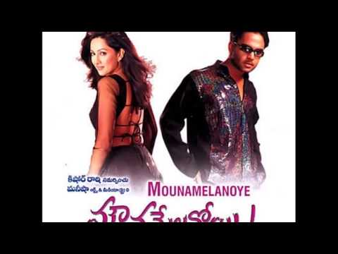 Mounamelanoyi BGM | Ramana Gogula | Sachin Joshi