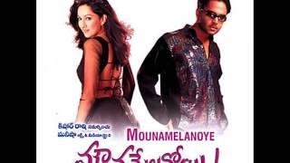 Gambar cover Mounamelanoyi BGM | Ramana Gogula | Sachin Joshi