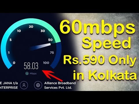 Updated | 60mbps @ Only ₹590 ?? Really ?? | Alliance Broadband | Kolkata