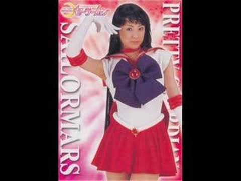PGSM - Keiko Kitagawa - Sakura Fubuki